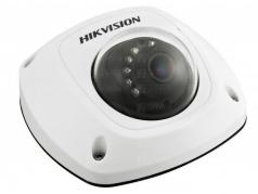 Уличная IP-камера Hikvision DS-2CD2522FWD-IWS